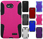 LG Optimus Exceed 2 VS450 MESH Hybrid Silicone Rubber Skin Protector Case Cover
