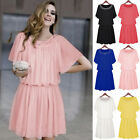 Tunic Ruched Scoop Collar Studded Pleated Chiffon Summer Casual Short Dress
