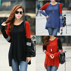 Fashion Girl Lady Hit Color Tops New Casual loose Long sweater coat XD0013