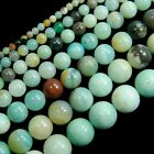 Natural Mixed-color Amazonite Gemstone Round Beads 16'' 4mm 6mm 8mm 10mm 12mm 14