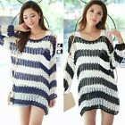 Striped Pullover Womens Crochet Hollow Out Loose Sweater Jumpers Knitwear 6851
