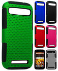 For Boost Mobile ZTE Warp Sync MESH Hybrid Silicone Rubber Skin Case Phone Cover