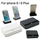 """Data Sync Dock Stand Charger Station Cradle for Apple iPhone 6 4.7"""" Plus 5.5"""""""