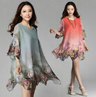 Summer Women Oversize  chiffon flowers party Tops shirt dress 5 colors plus size