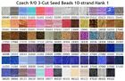 Czech 9/0 3-cut Seed Beads 10-strand Hank 1