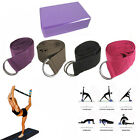 180CM Yoga Stretch Strap Training Belt & Yoga Block Brick Foaming Foam Props GYM