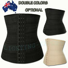 Ladies Body Slim Tummy Waist Trainer Control Shaper Corset Cincher Girdle C57