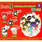 SK Japan Ranma 1/2 Deformed Mini figure key chain Swing