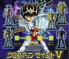 Bandai GASHAPON SAINT SEIYA Myth CLOTH UP Figure Part 5
