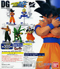 Bandai Dragonball Dragon ball Z Kai 02 HG DG 2 Digital Grade Gashapon Figure