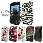 Silicone TPU Gel Bumper Case Cover Sleeve Skin For The HTC ChaCha