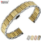 luxury stainless steel 14mm 16mm stainless steel women's watchband for TISSO-