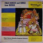 OSOPOV RUSSIAN BALALAIKA SYMPHONY ORCHES: Folk Dances And Songs From Russia LP