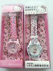 Lady Child Girl Christmas Xmas Hello Kitty Wrist Watch in box Birthday Gift her