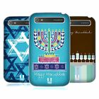 HEAD CASE DESIGNS HANUKKAH HARD BACK CASE FOR BLACKBERRY PHONES