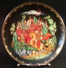 """Tianex """"Rusian and Ludmilla"""" 1st in the """"Russian Legends"""" Collector Plate Series"""