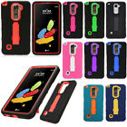 For LG Stylo 2 LS775 IMPACT Hard Rubber Case Phone Cover Kickstand +Screen Guard