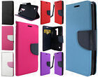 LG Logos US550 Premium Leather 2 Tone Wallet Case Pouch Flip Cover +Screen Guard