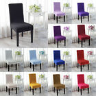 2/4/6/8pcs Chair Covers Kitchen Dining Chair Cover Restau...