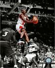 Michael Jordan Chicago Bulls NBA Spotlight Action Photo (Select Size)