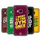 HEAD CASE DESIGNS FUNNY WORKOUT STATEMENTS HARD BACK CASE FOR HTC PHONES 1