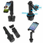 Adjustable 2-in-1 Car Cup Mount Holder Stand For iPhone i Pad Cell Phone Tablet