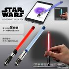 Star Wars Lightsaber type Stylus Pen for Smartphone Tablets Serect Pattern New $56.12 CAD