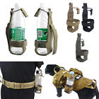 Nylon Tactical Hiking Outdoor Molle Water Bottle Holder Belt Carrier Pouch Bags