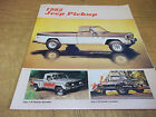 1982 Jeep Pickup bifold dealer brochure