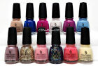 China Glaze Nail Lacquer - HOUSE OF COLORS Collection - Choose Any Color