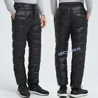 Outdoor Winter Men's Down Pants Thicken Loose Warm Casual Trousers Sports Pants