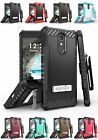FOR ZTE GRAND X4 Z956 RUGGED CASE TRI-SHIELD HEAVY DUTY HOLSTER COVER+GLASS FILM