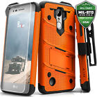 For LG Aristo Case Cover Tempered Glass Kickstand Holster Armor FLAGSHIP