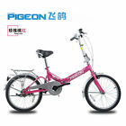 2017 20in Folding Bicycle Convenient Lightness Outdoor Sport Bike Single speed