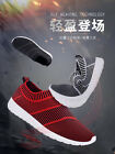 New 2017 Fashion Men's Breathable Recreational Shoes Casual Running Shoes