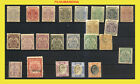 SOUTH AFRIKA TRANSVAAL  LOT OLD 23 STAMPS COLLECTION