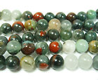African Blood Quartz Smooth Round Gemstone Beads~Guaranteed