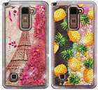 For LG Stylo 2 PLUS MS550 Liquid Glitter Quicksand Hard Case Phone Cover