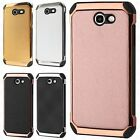For Samsung GALAXY J7 PRIME Leather Hybrid Rubber Silicone Hard Case Cover