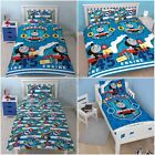 THOMAS AND FRIENDS PATCH DUVET COVER SETS SINGLE & DOUBLE AVAILABLE KIDS BEDDING