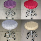 18'' Kitchen Swivel Chair Round Bar Stool Seat Protector Wedding Cover