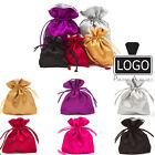 FULLY LINED DOUBLE SIDED LUXURY Satin Gift Pouches Bag Jewellery Pouches