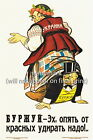 """Soviet Anti USA/Capitalism Poster Print """"Capitalists! Run From Reds!"""" A4/3/2/1"""