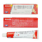 999 Pi Yan Ping Ointment Cream  Skin Allergies Itching Inflammation 5pc 999 皮炎平