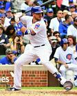 Kris Bryant Chicago Cubs 2017 MLB Action Photo UF038 (Select Size)