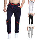 Mens Casual Skinny Joogers Sport Training Jogging Track Gym Trousers Sweat Pants