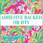 LP Inspired Flamingos Pattern #1 Adhesive Vinyl or HTV for Crafts or shirts