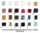 7mm Velvet Elastic Ribbon Flat Stretch Velvet Elasticated x 1 Meter (23 Colours)