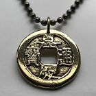 1796 1820 China cash coin pendant Chinese necklace CHAI-CHING Jen Tsung n001513c