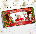 Personalised Happy Christmas Galaxy Chocolate Bar / Wrapper Stocking Filler N112